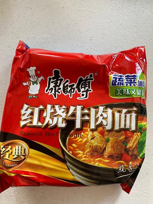 KSF Instant Noodles Braised Beef 85g