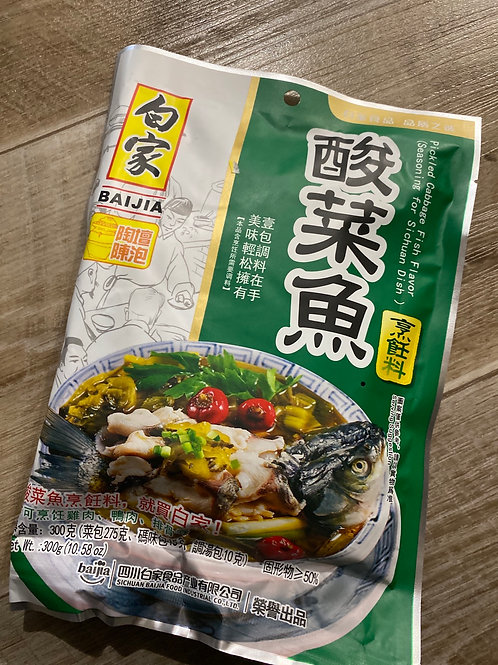 Baijia Pickle Cabbage For Fish