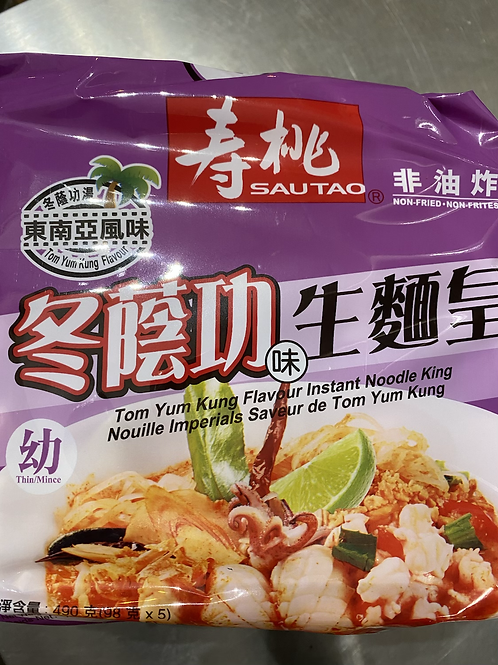 ST Tomyum Kung Instant Noodle King 5pcs