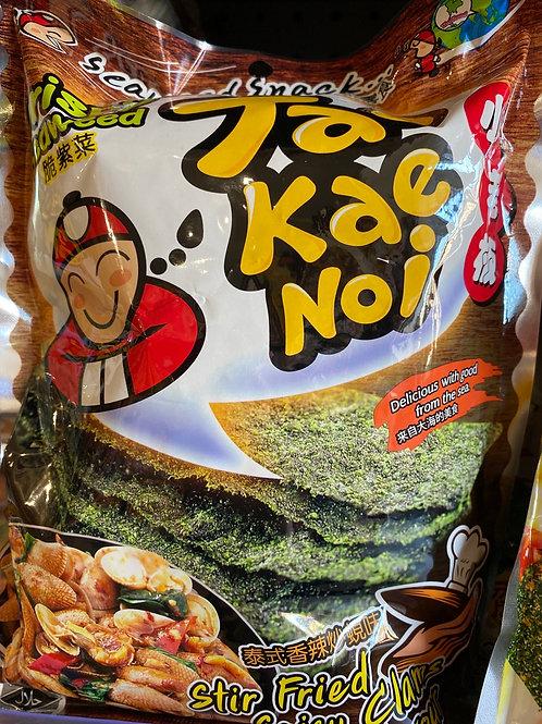 Crispy Seaweed Stir Fried Clams