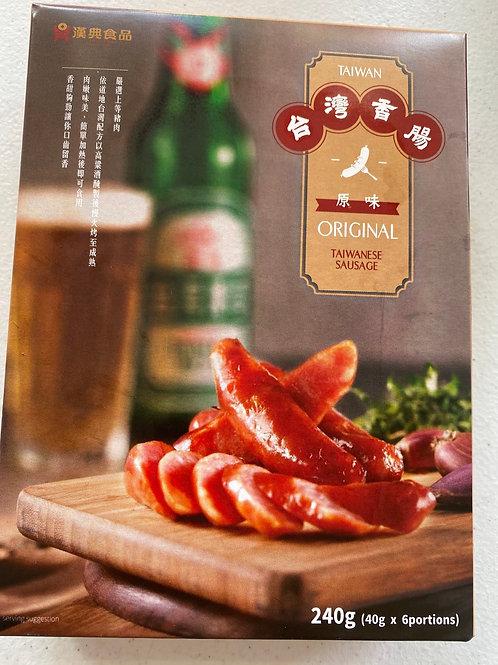 HD Frozen Taiwanese Sausage Original 台湾香肠