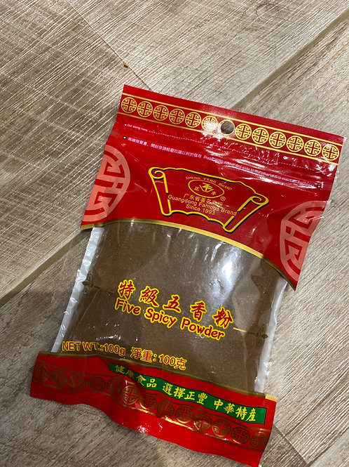 ZF Five Spicy Powder