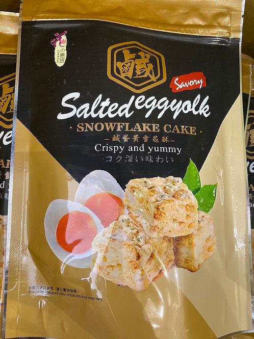 Taiwan Salted Eggyolk Snowflake Cake