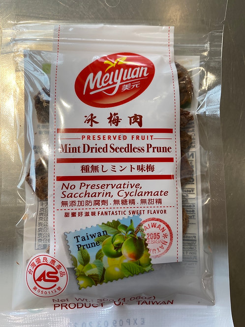 Meiyuan Mint Dried Seedless Prune 冰梅肉
