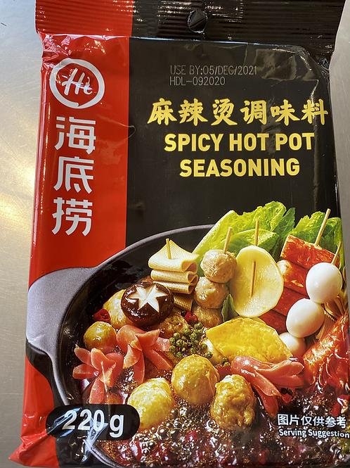 HDL Spicy Hot Pot Seasoning 麻辣烫调味料