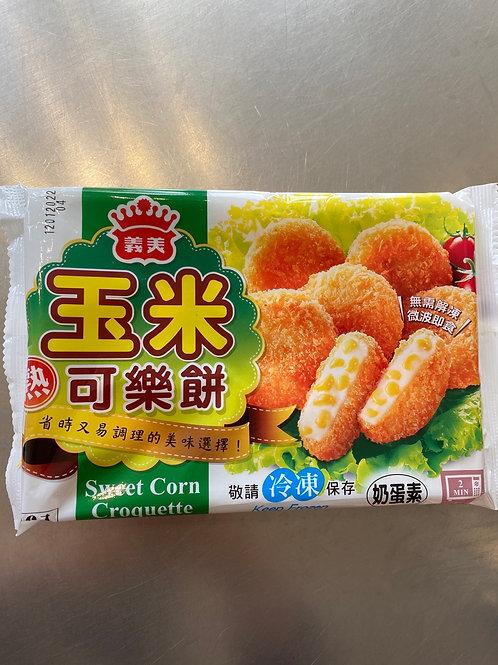 IM Sweet Corn Croquette 义美玉米可乐饼180g