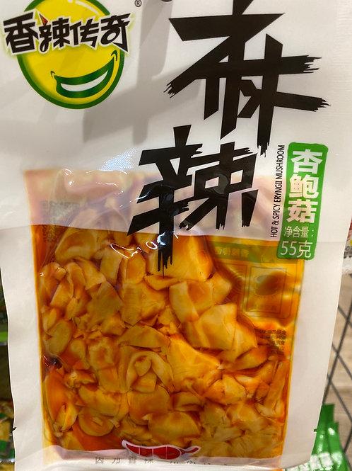 XLCQ Spicy Pleurotus Eryngii 麻辣杏鲍菇