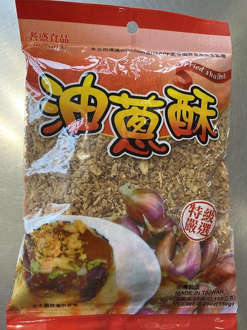 Chi-Sheng Crispy Fried Shallot 耆老油蔥酥