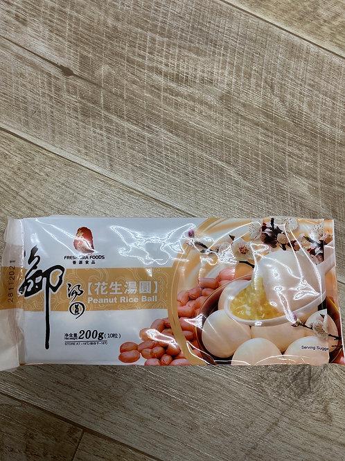 Freshasia Peanut Rice Ball