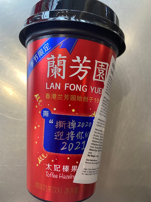 Lan Fong Yuen Toffee & Hazelnut Coffee & Milk Tea 2021 Limited Edition 兰芳园太妃榛果