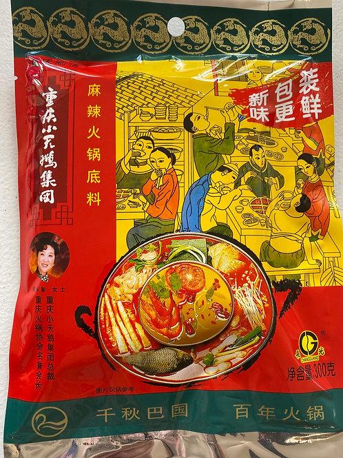 SWAN Spicy Hot Pot Seasoning 小天鵝麻辣火鍋底料300g