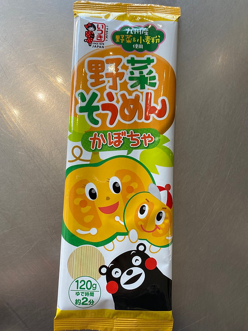Itsuki Pumpkin Somen 日本五木蔬菜南瓜素面120g