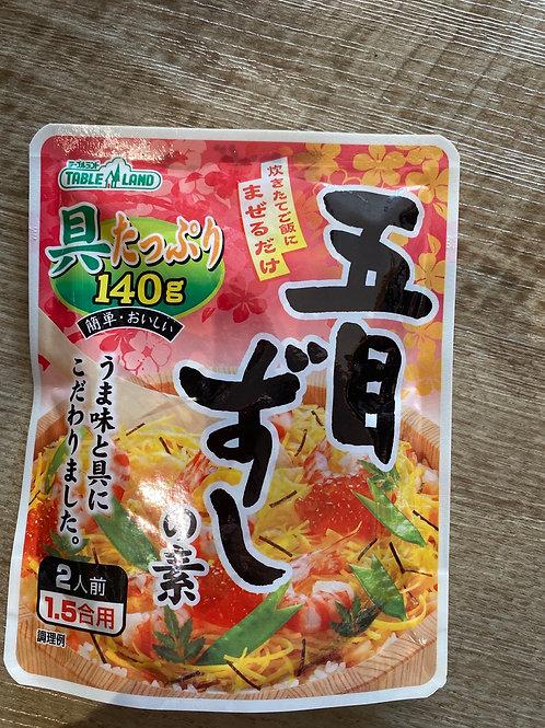 Maruzen Shokuhin Kogyo Seasoning For Chriashizushi