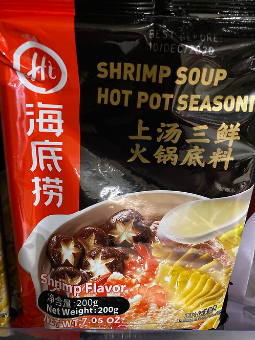 HDL Shrimp Soup Base