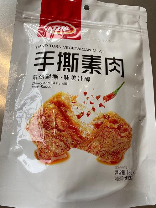 WL Hand Torn Vegetarian Meat 手撕素肉
