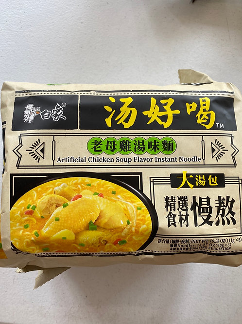 BX Artifical Chicken Soup Flav Noodle 白象湯好喝老母雞湯味面5pcs