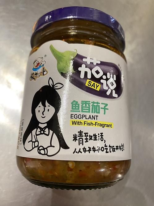 FSG Eggplant With Fish Fragtant 饭扫光鱼香茄子拌饭酱