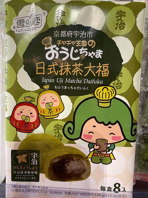 Japanese Uji Matcha Daiduku