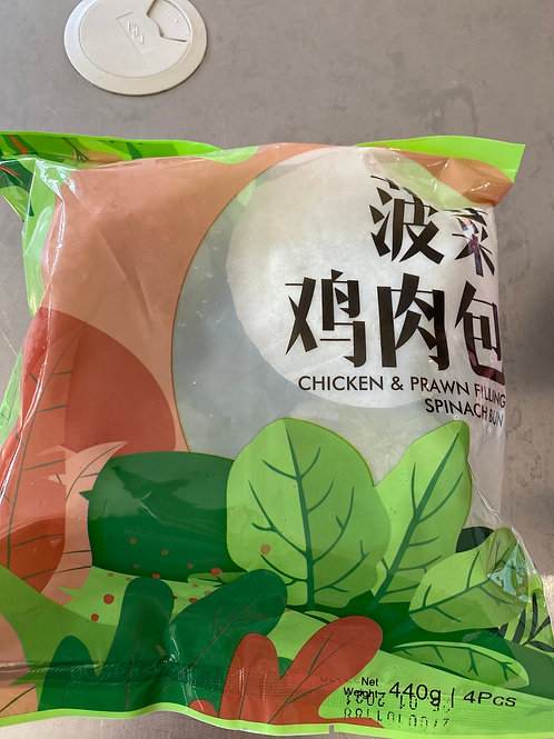 Chicken & Prawn Filling Spinach Bun