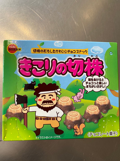 Bourbon Kikori No Kirikabu Chocolate Biscuit 日本樹莊巧克力