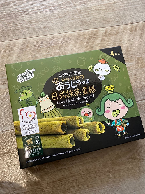 Japan Uji Matcha Egg Roll