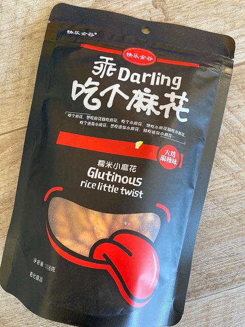Glutinous Rice Little Twist