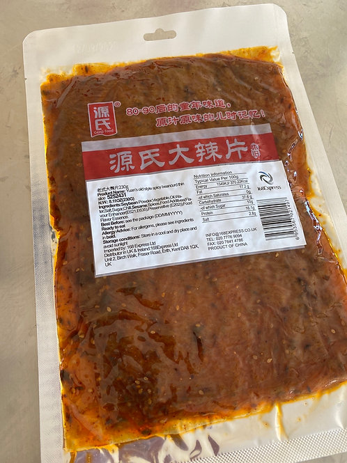 Yuans Old Style Spicy Beancurd thin