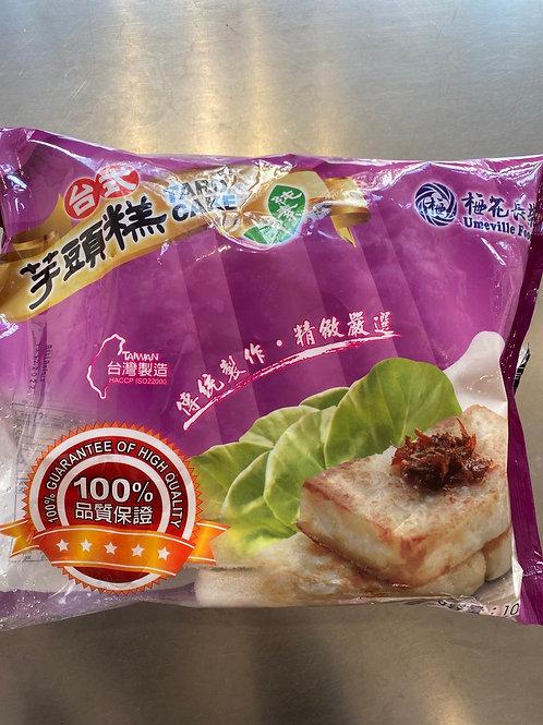 Umeville Food Taro Cake Taiwan Style 台式芋头糕1kg