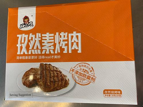 HBS Dried Beancurd Roast Pork Flav 好巴食孜然烧烤味