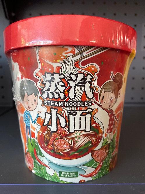 Boys & Girls Spicy Beef Flav Steam Noodles 蒸汽小面