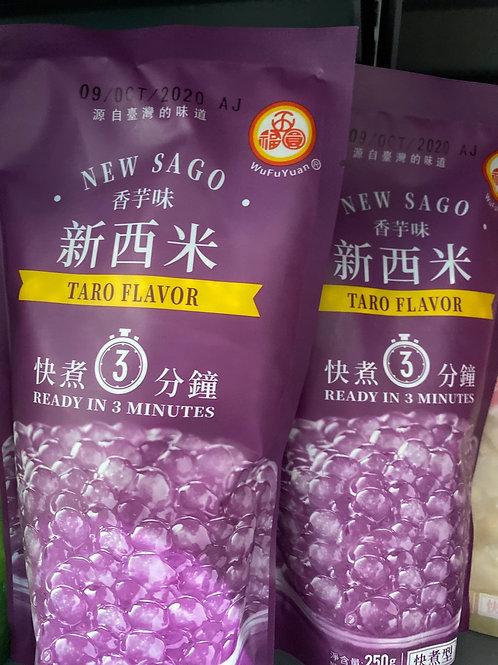 Tapioca Pearl Taro Flav