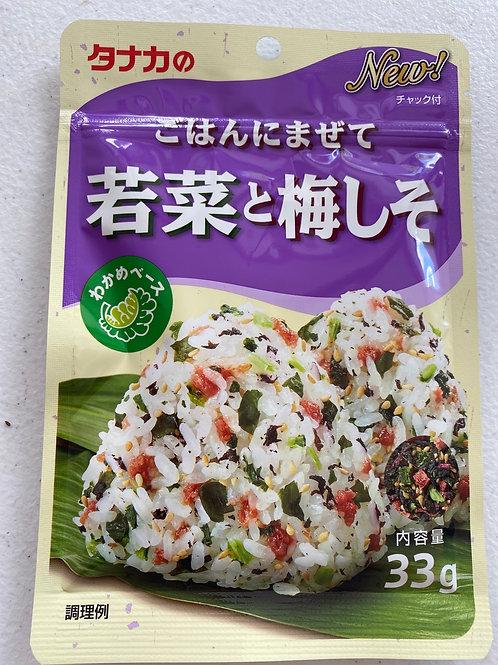 Tanaka Gohan Ni Mazete 6 Yasai Rice Seasoning