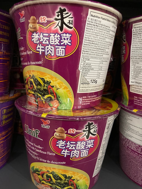 Unif Bowl sour Mustard beef Noodle
