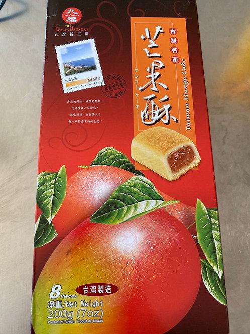 Taiwan Mango Cake