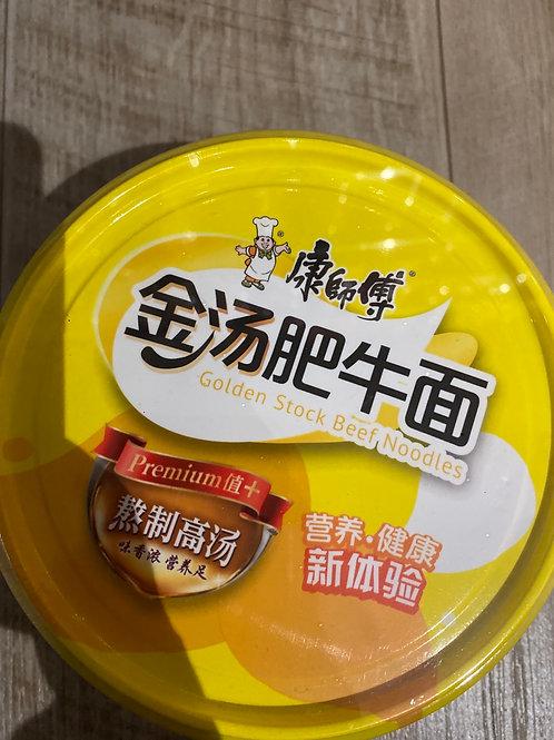 KSF Golden Stock Beef Noodle