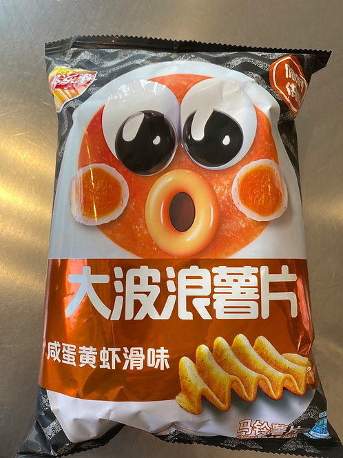 LS Big Wave Potato Chips Salted Egg Yolk Shirmp Flav 乐事大波浪咸蛋黄虾滑味