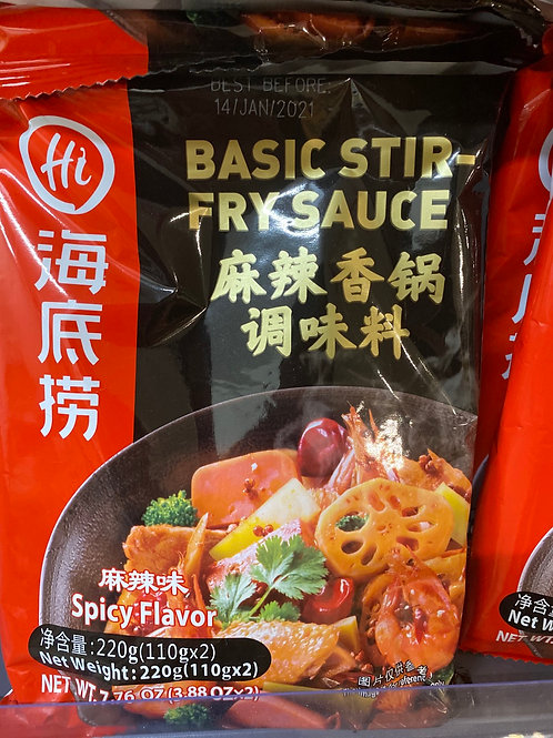 HDL Spicy Hot Sauce 海底捞麻辣香锅