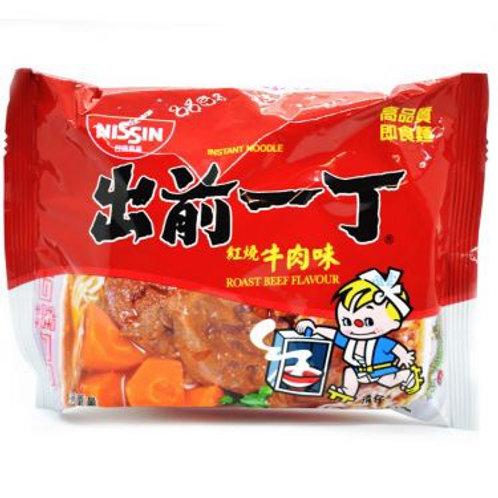 Nissin Roast Beef Noodles