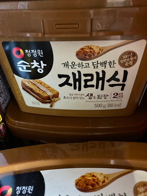 Korean Soy Bean Paste 500g