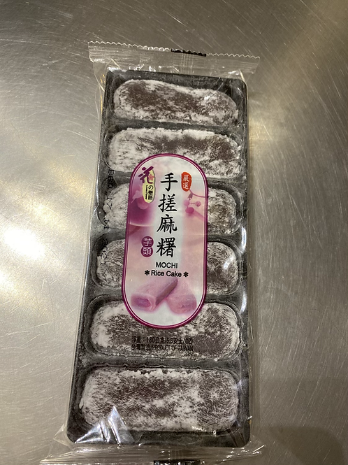 LF Japanese Style Mochi Taro 花之恋语日式芋头麻薯180g