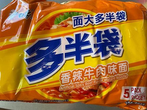 BX Artifical Spicy Beef 香辣牛肉味面 5pks
