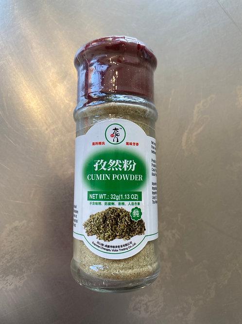 TYM Cumin Powder 32g 太阳门孜然粉