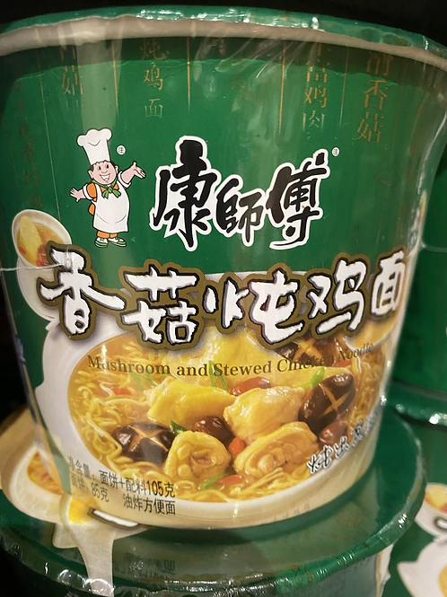 KSF Mushroom and Stewed Chicken Noodle 康师傅香菇炖鸡面