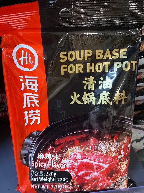HDL Hot Pot Soup Base Spicy 海底捞清油麻辣火锅底料