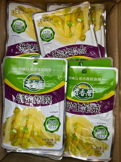JXJ Preserved Veg 吉香居学生榨菜
