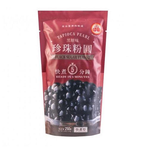 WF Black Sugar Flav Pearls 黑糖珍珠粉圆