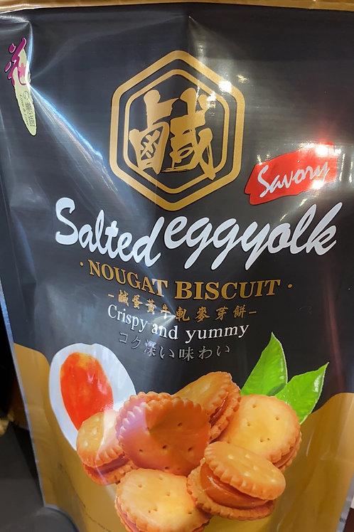 Love&Love Salted Egg Yolk Nougat Biscuit 台湾花之恋语咸蛋牛扎麦芽饼