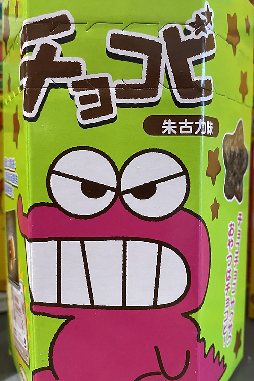 Cyayon Corn Snack Chocolate Flav