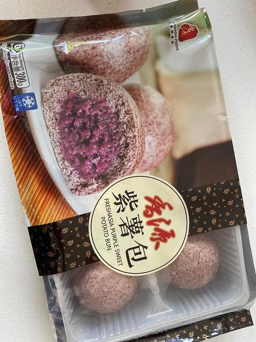 Freshasia Purple Sweet Potato Bun