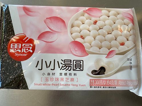 Synear Mini Rice Ball Sesame Fillings300g 思念小小玉湯圓黑芝麻